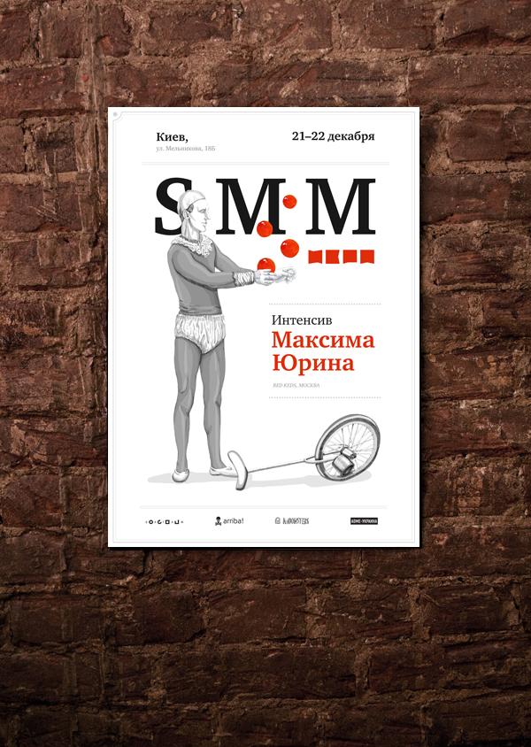 smm_b