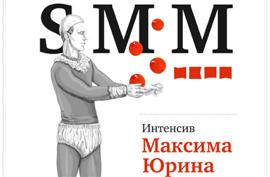 SMM ИКРА