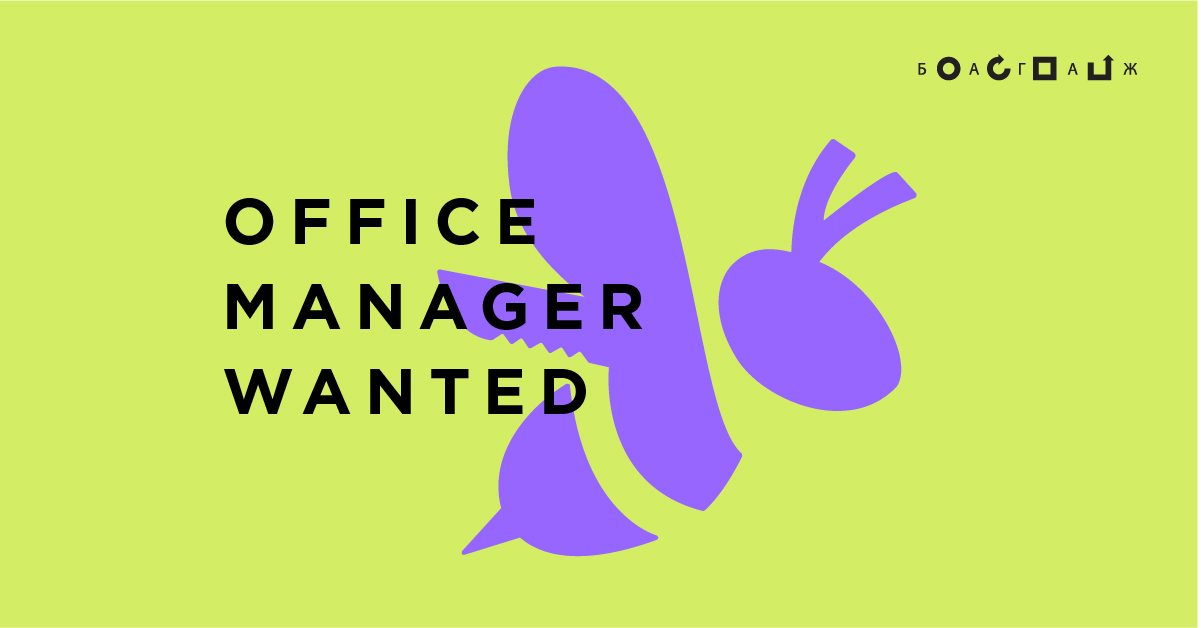 office_manager_wanted-03