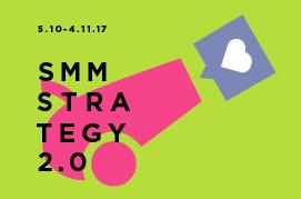 SMM STRATEGY 2.0