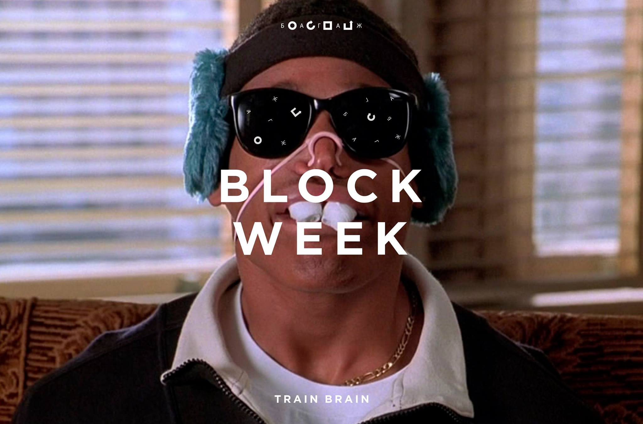 06_august_2016_BLOCK WEEK