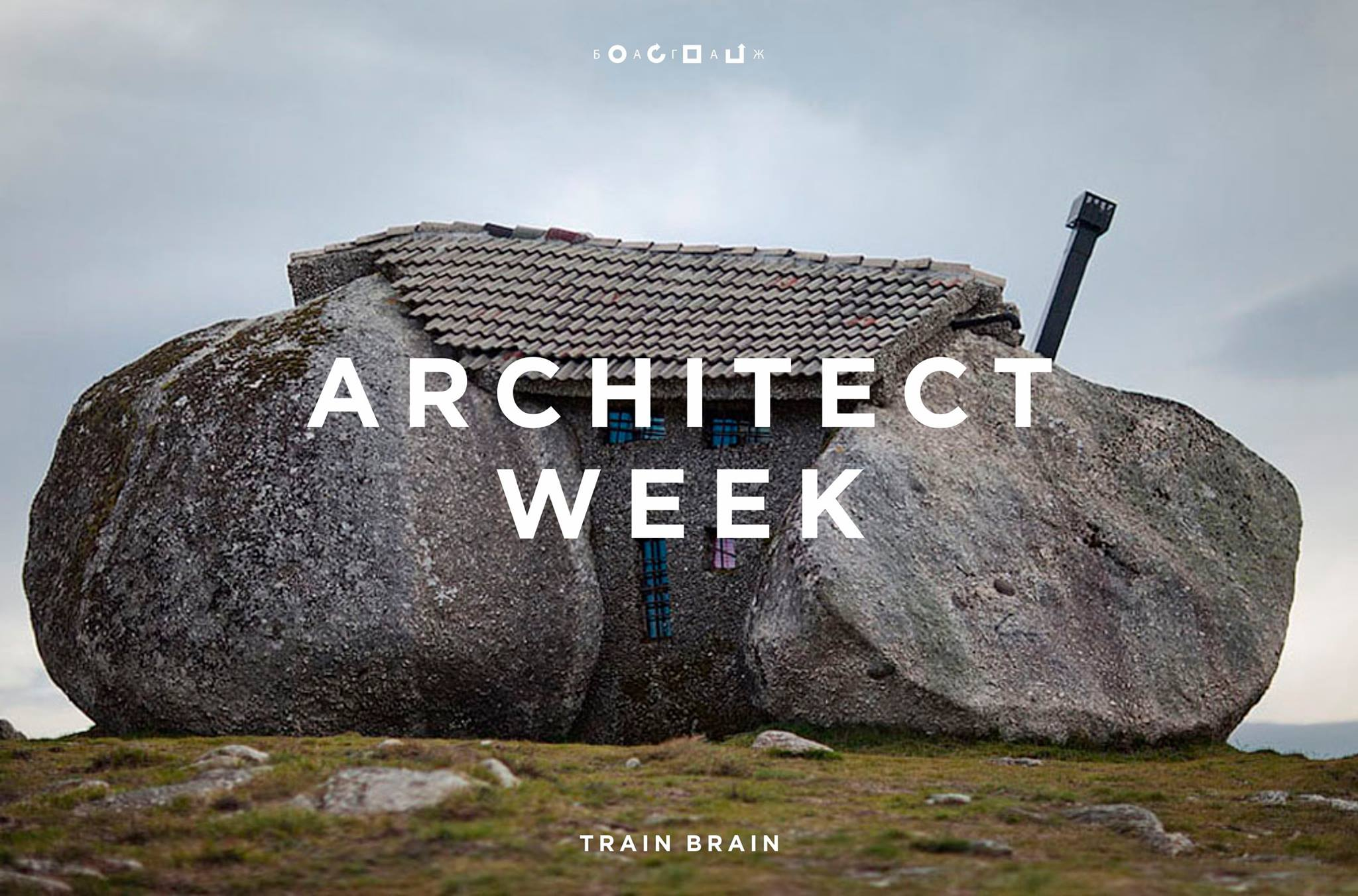 08_august_2016_ARCHITECT WEEK
