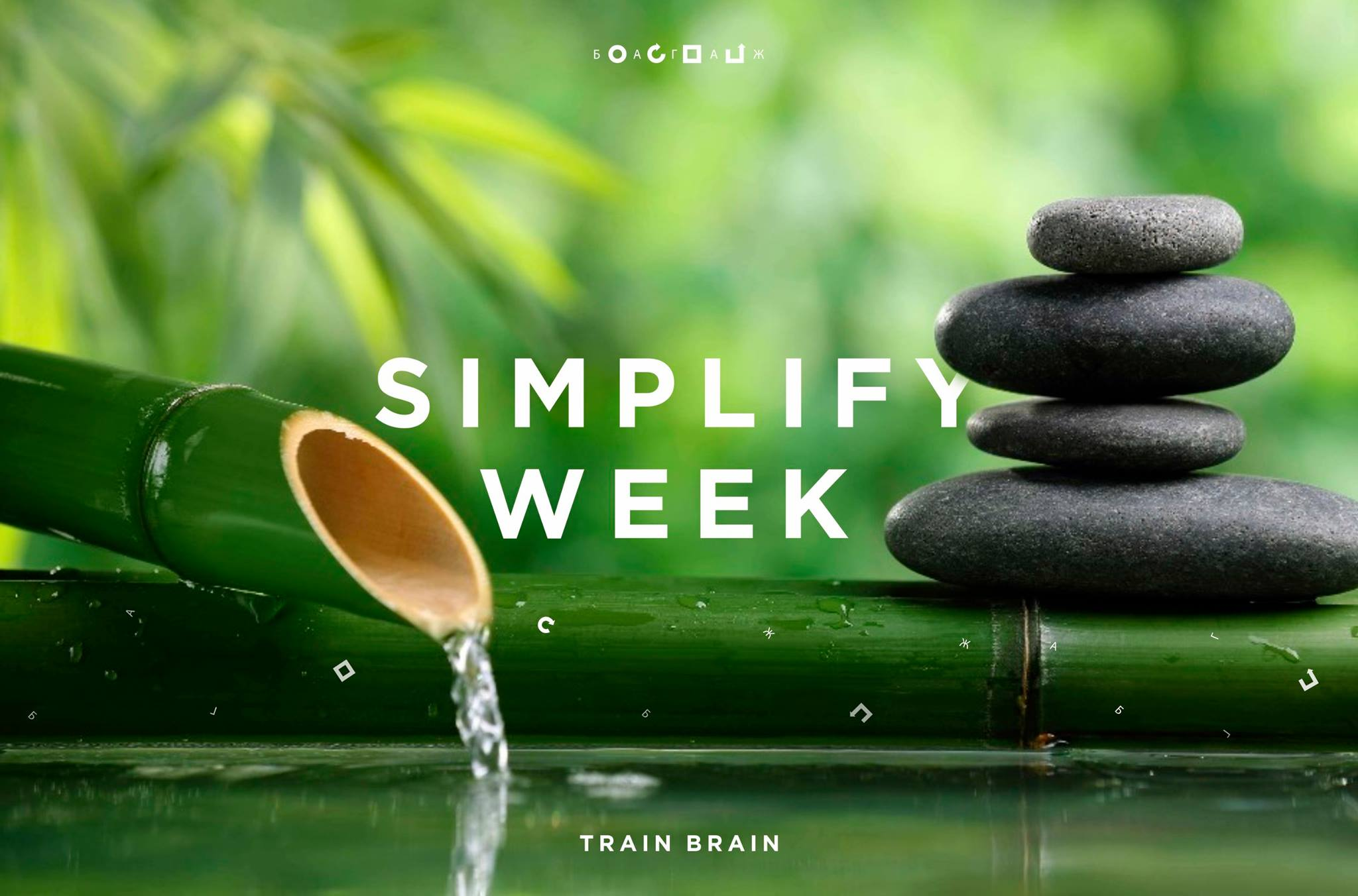 13_october_2016_SIMPLIFY WEEK