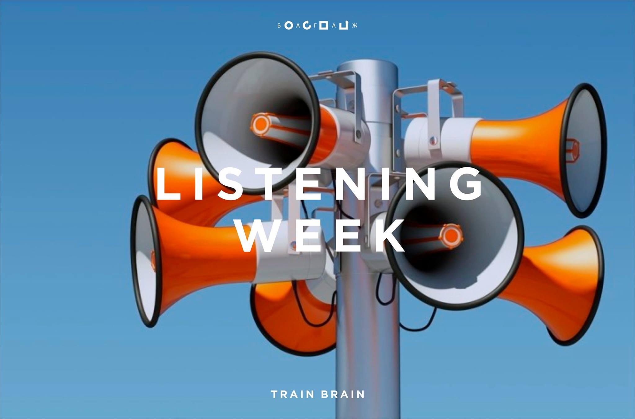 17_november_2016_LISTENING WEEK