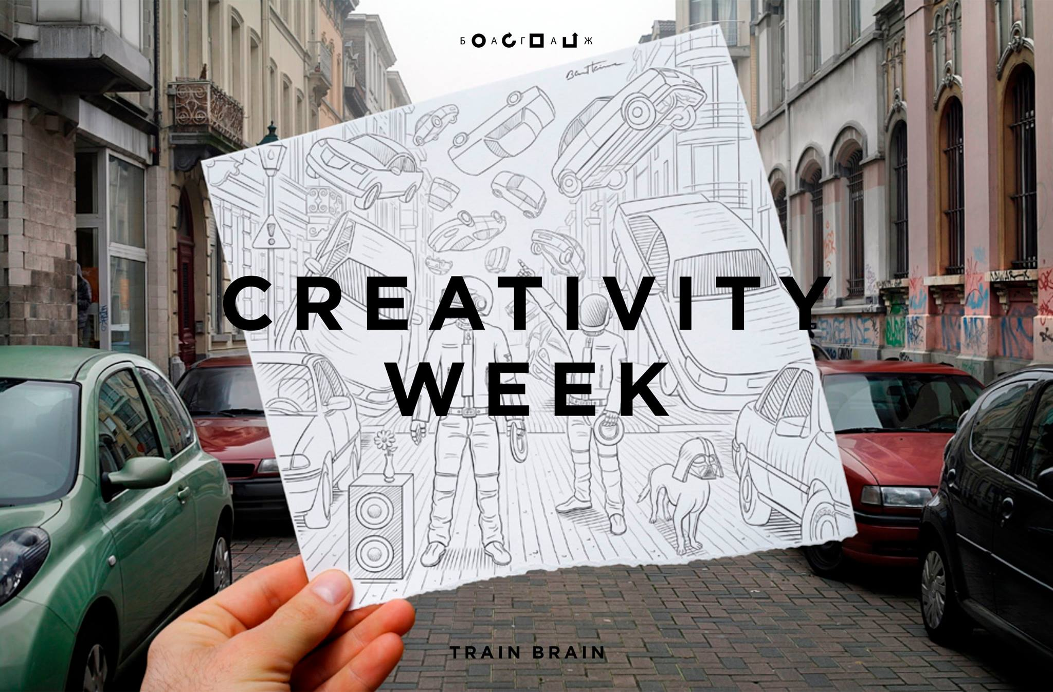 22_january_2017_CREATIVITY WEEK