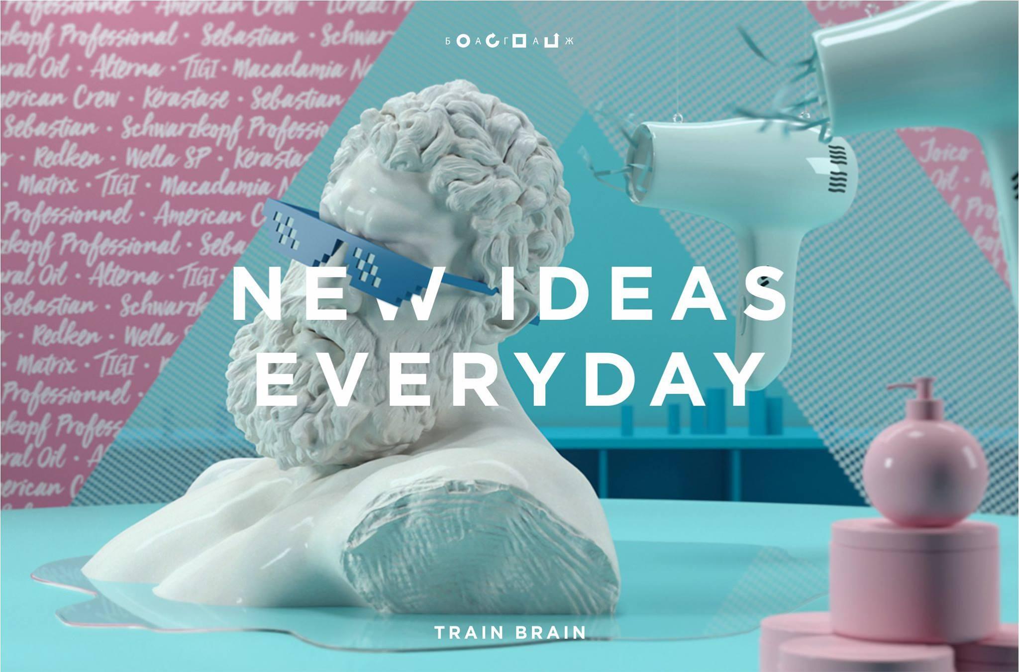 36_june_2017_NEW IDEAS EVERYDAY