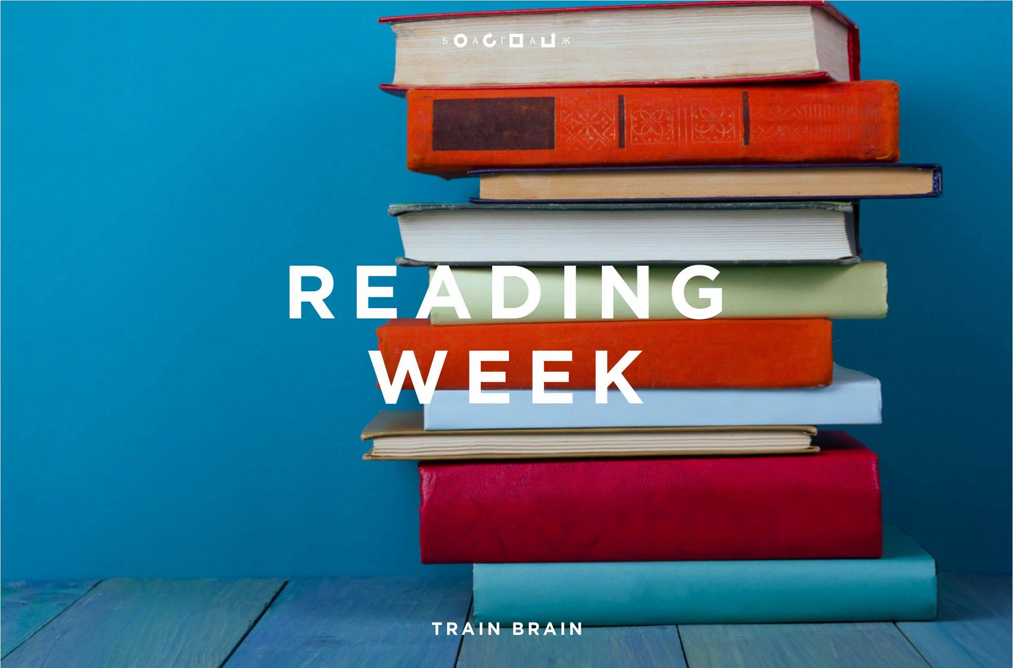 37_june_2017_READING WEEK