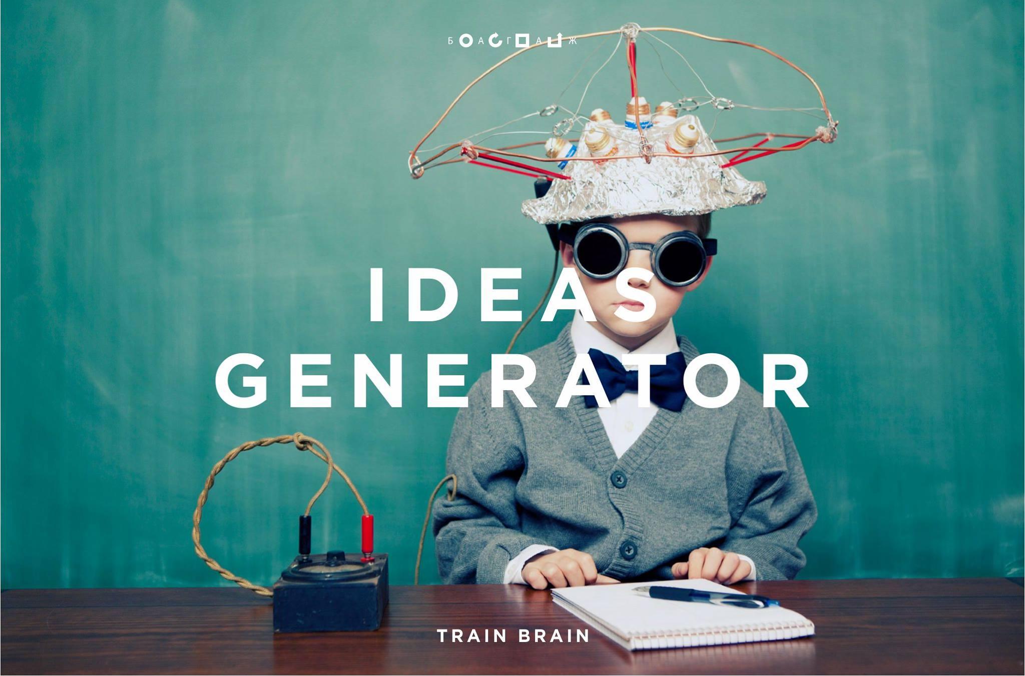 38_june_2017_IDEAS GENERATOR