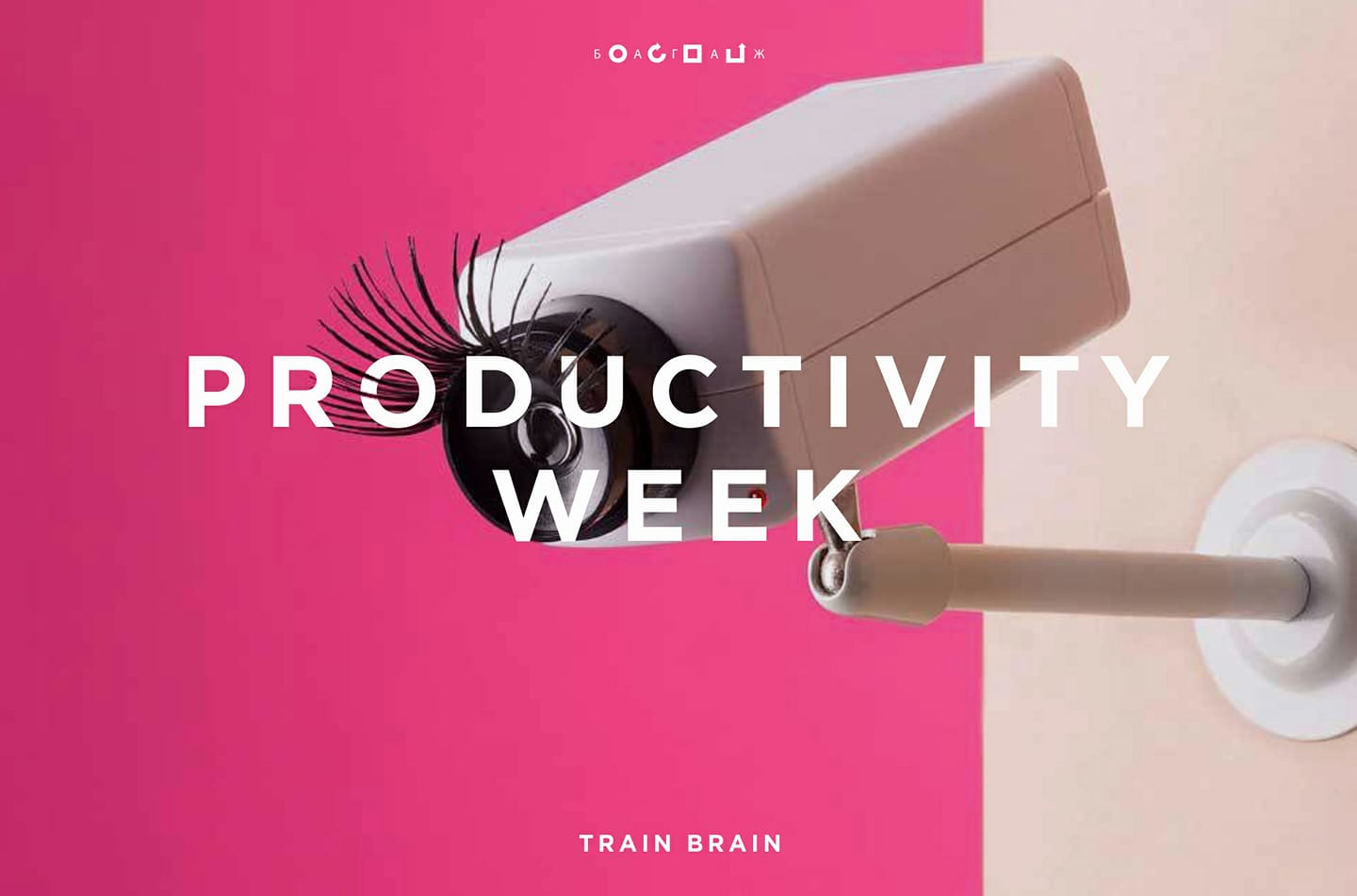 47_september_2017_PRODUCTIVITY WEEK