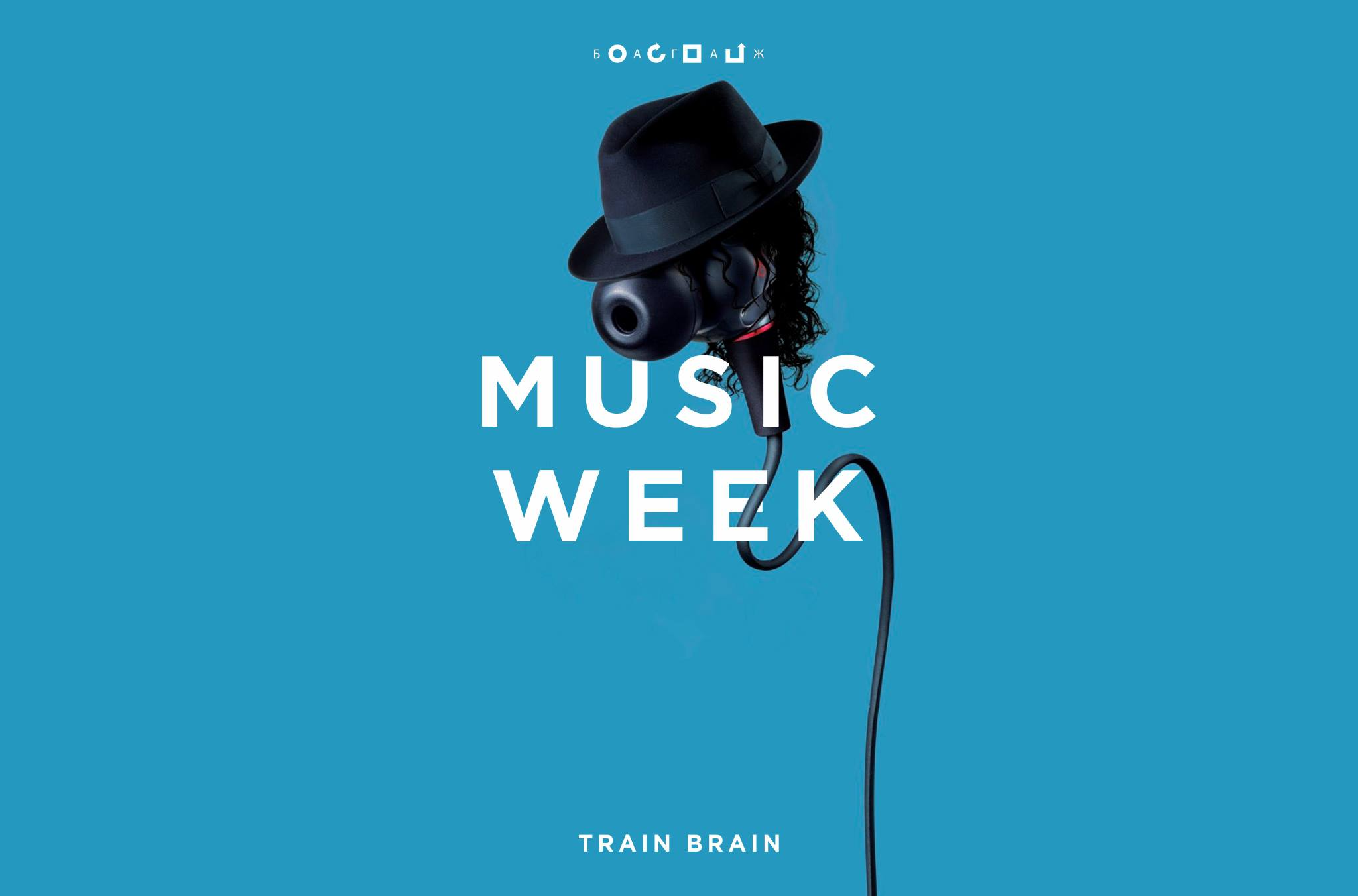 51_october_2017_MUSIC WEEK