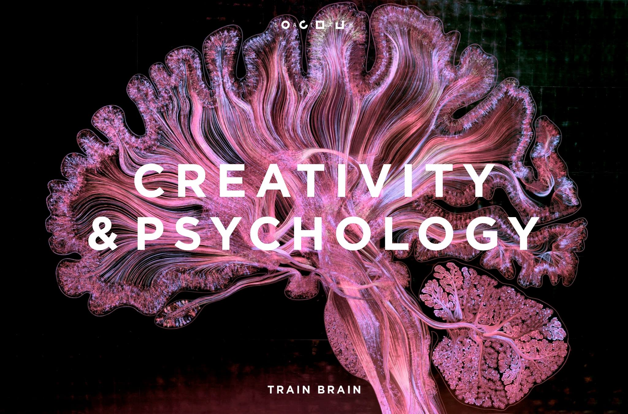 53_november_2017_CREATIVITY & PSYCHOLOGY