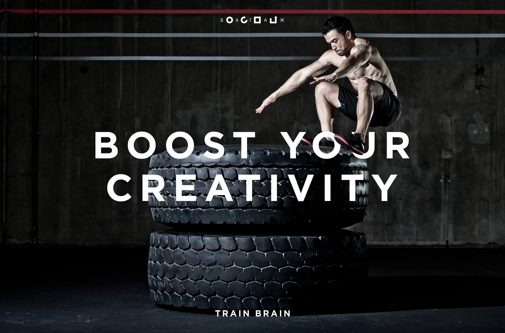 56_december_2017_BOOST YOUR CREATIVITY