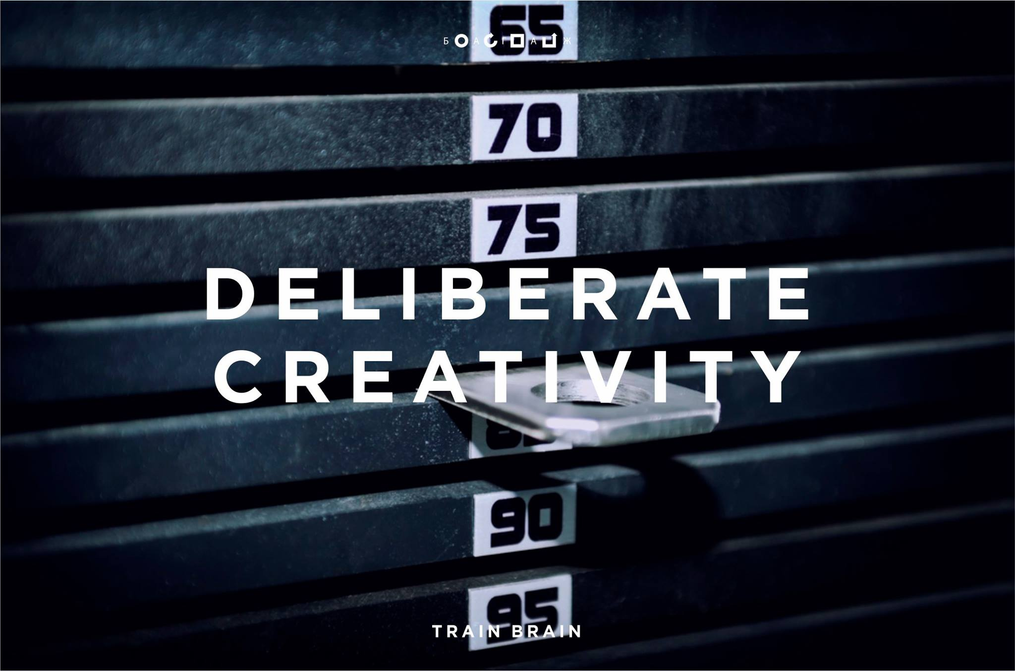 57_december_2017_DELIBERATE CREATIVITY