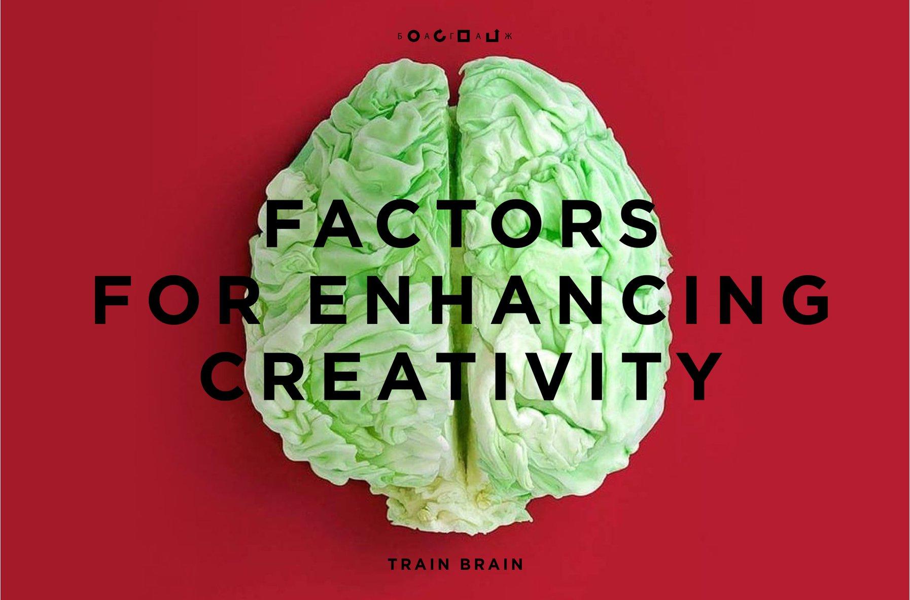 03_ИЮЛЬ_FACTORS FOR ENHANCING CREATIVITY