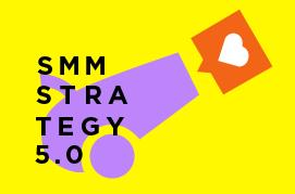 SMM STRATEGY 5.0