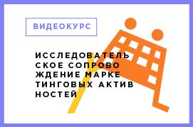 МИ online_носители-11