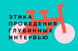 270×178_превью