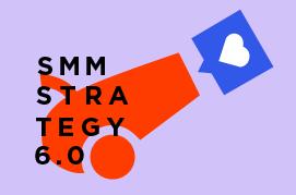 SMM STRATEGY 6.0