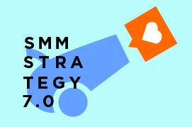 SMM STRATEGY 7.0