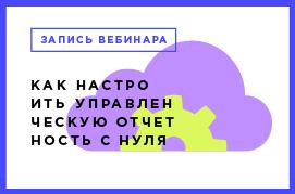 270×178_превью_
