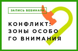 270×178_превью_02
