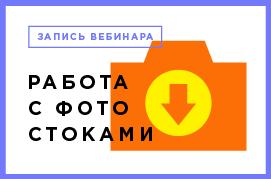 270×178_превью_04