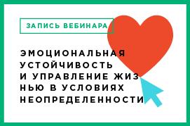 270×178_превью_08
