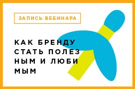 270×178_превью_01