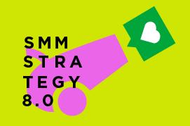 SMM STRATEGY 8.0