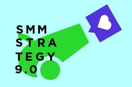 SMM STRATEGY 9.0